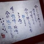 『雨』 今日の北九州は大雨