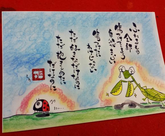 カマキリ  /  詩太