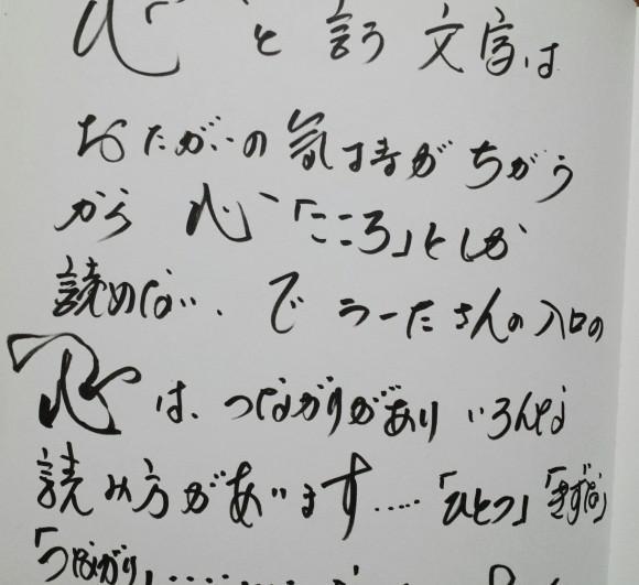 20150828_005509~2