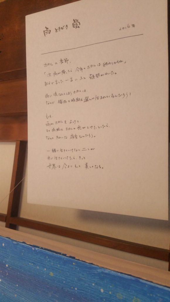 20160321_170116
